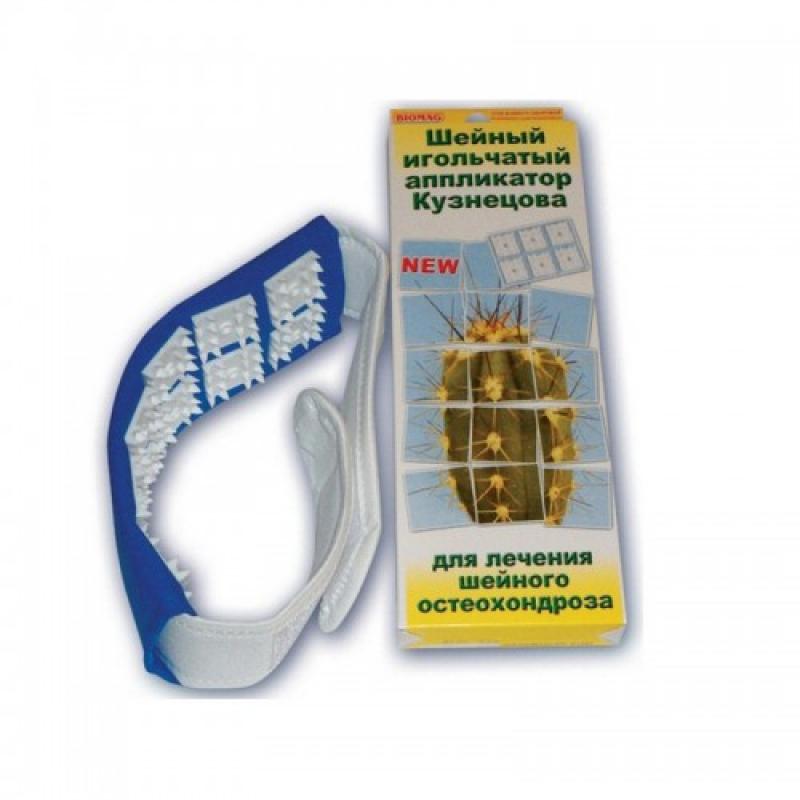 Аппликатор кузнецова для лечения простатита вяло стоит из за простатита
