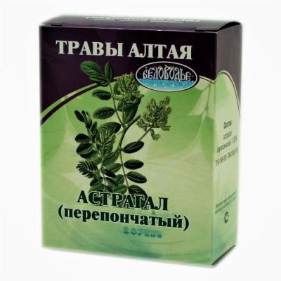 Трава Астрагал